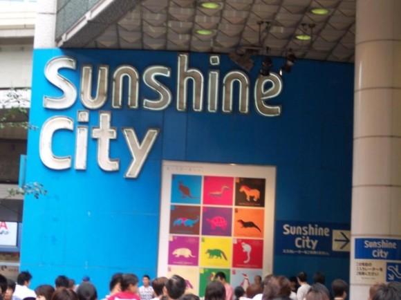sunshine-city-1024x766