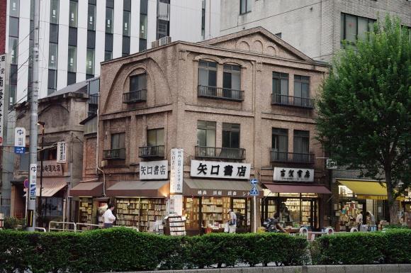 古書店街@神保町