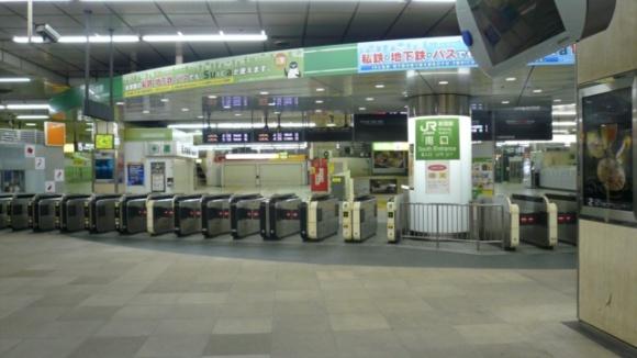 新宿駅南口改札