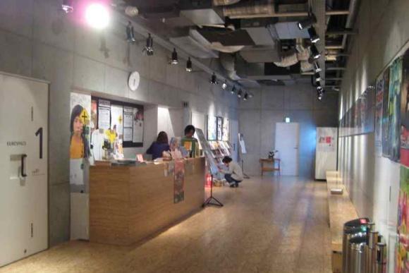 ユーロスペース@渋谷