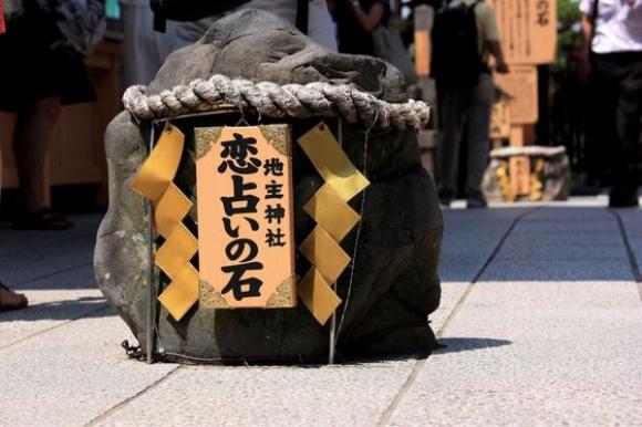 恋占いの石@地主神社