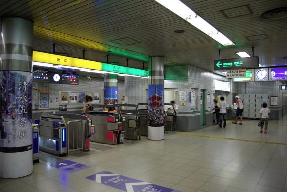 清水五条駅改札