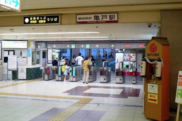 亀戸駅改札