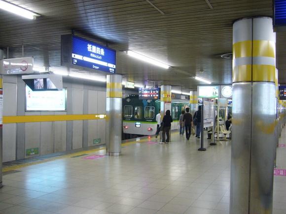 祇園四条駅ホーム