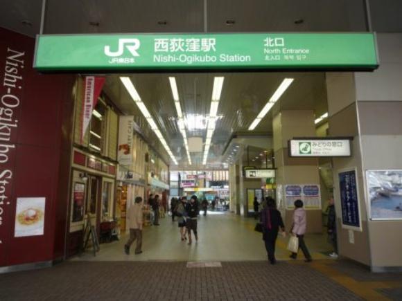 西荻窪駅・夜