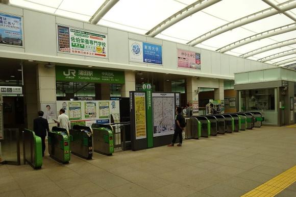 JR蒲田駅改札