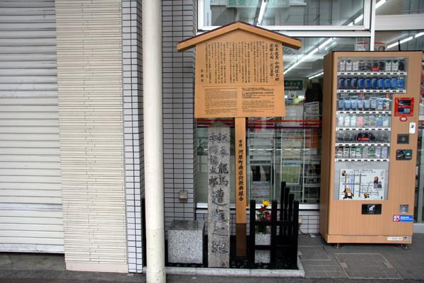 spt-kyoto-1-ohmiya-8031