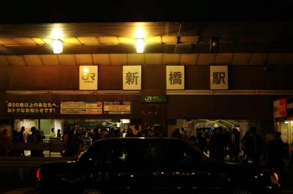 新橋駅・夜
