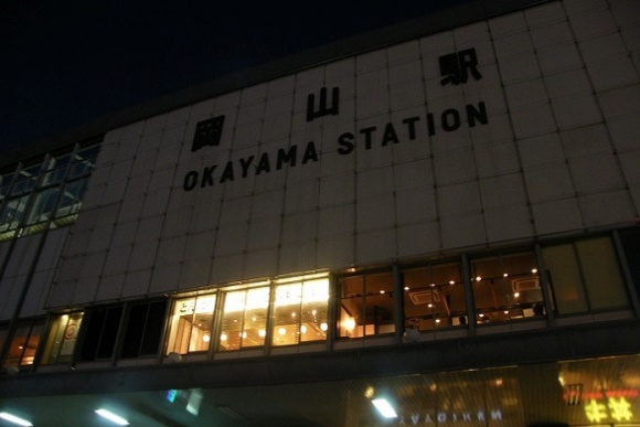 岡山駅・夜