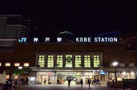JR神戸駅・夜