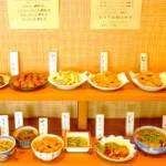 food0111