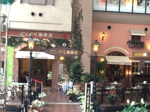 にしむら珈琲店@神戸