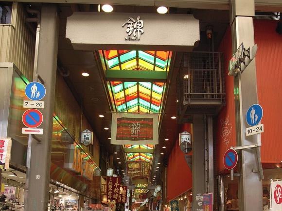 入口@錦市場