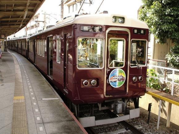 阪急電鉄車両@夙川