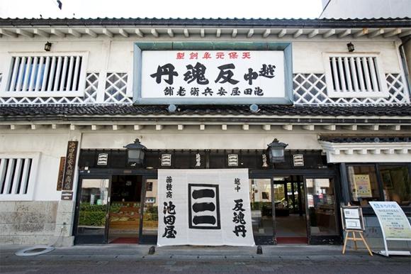 池田屋安兵衛商店@富山
